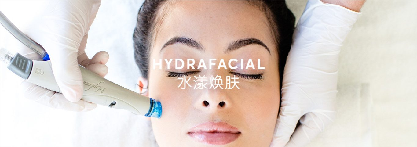 Hydra Facials in London